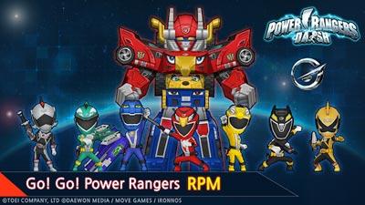 Power Rangers Dash (Asia)